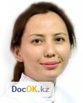Шертаева Адия Бахытхановна