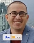 психолог на казахском языке